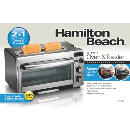 Hamilton Beach 対流式トースターオーブン