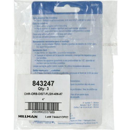 """Hillman Distinctions ネジ設置式金属製ナンバー 4インチ ブロンズ「0」 (843247) 3個セット/ 4"""" BRZ DSNCT #7 SCRW 1PC"""