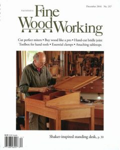 Fine Wood Working December 2016 ISSUE 257販売のご案内