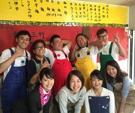 ザキヤマさん ロバートさん 山田 芳照