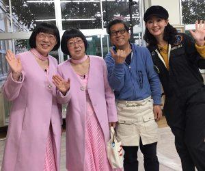 阿佐ヶ谷姉妹 とよた真帆さん 山田 芳照