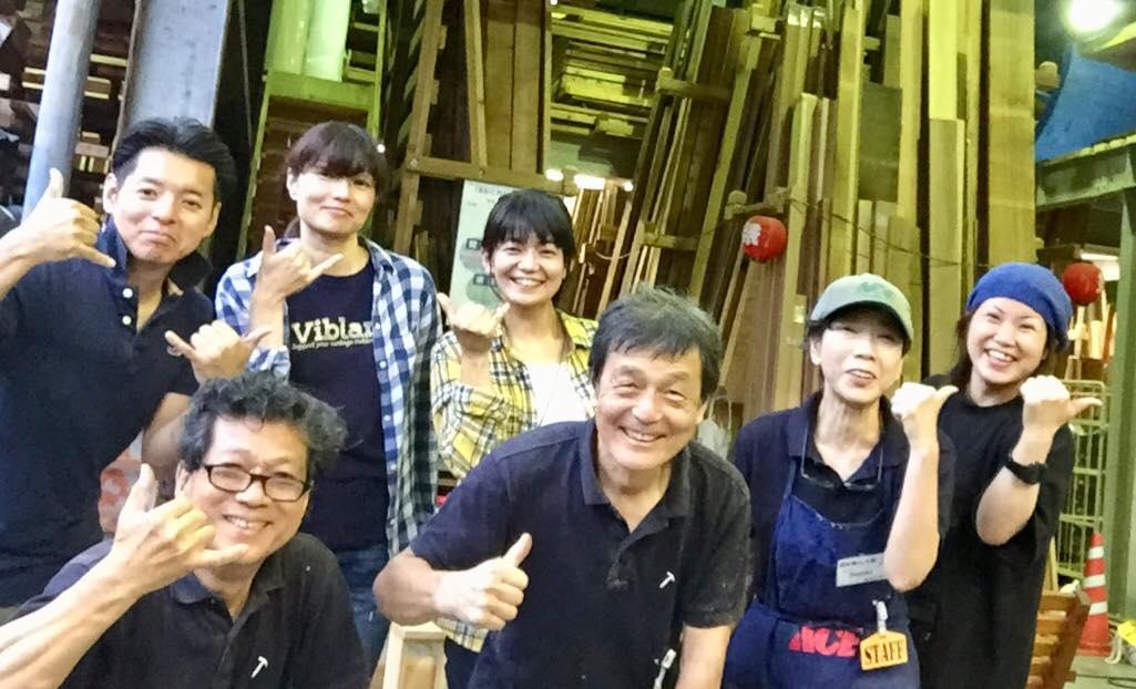 山田 芳照 週末職人工房