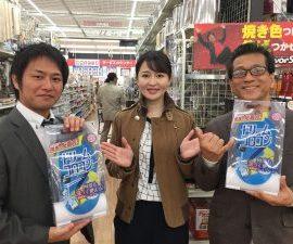 山田 芳照 名古屋 花咲タイムズ 番組ロケ