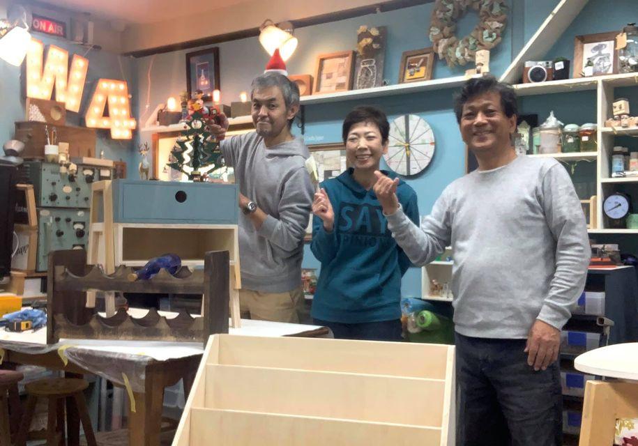 山田 芳照 DIY工房 shigeko