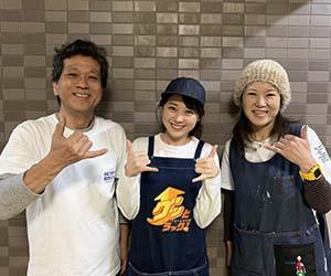 山田芳照 グッとラック ロケ