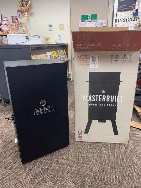 大型スモーカー MASTERBUILT