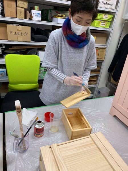 DIY yamada shigeko