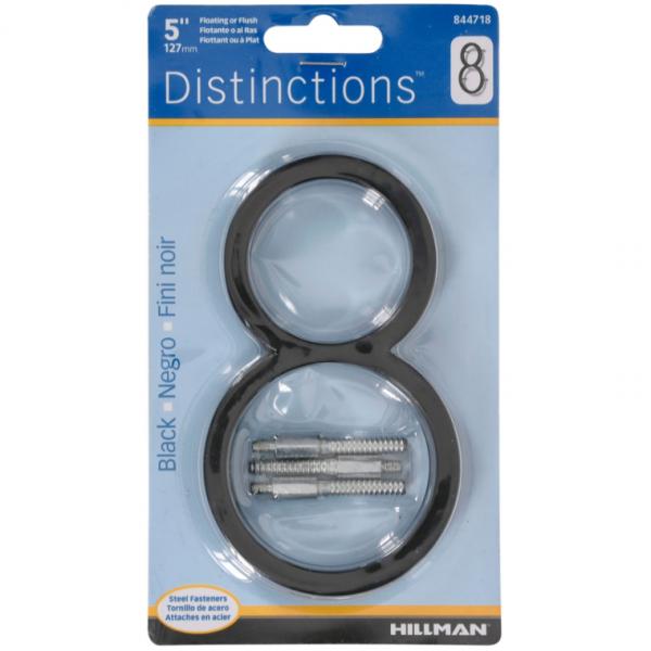 Hillman Distinctions ネジ設置式金属製ナンバー 5インチ ブラック